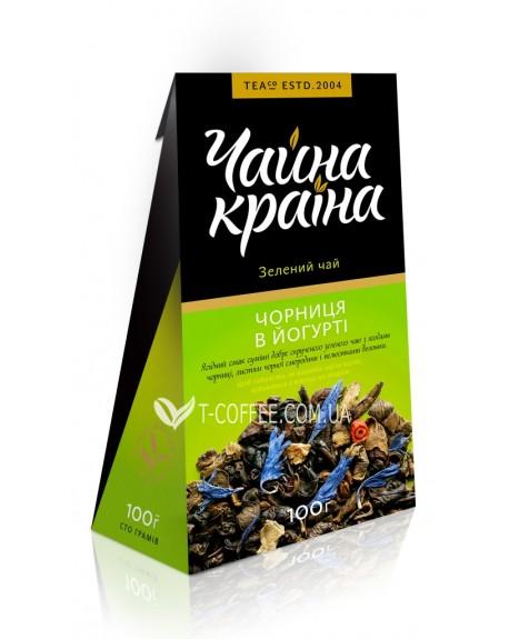 Черничный с Ароматом Йогурта зеленый ароматизированный чай Чайна Країна 100 г к/п