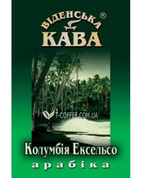 Кофе Віденська кава Арабика Колумбия Эксельсо 500 г зерновой