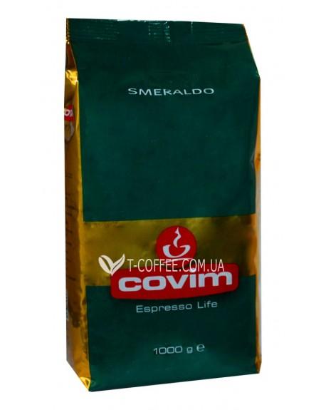 Кофе COVIM Smeraldo зерновой 1 кг (8011952104304)