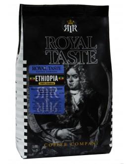 Кофе ROYAL TASTE Ethiopia зерновой 500 г (8719324106061)