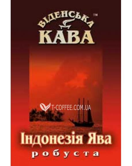 Кофе Віденська кава Робуста Индонезия Ява 500 г зерновой