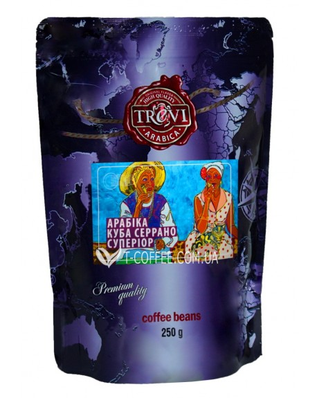 Кофе Trevi Арабика Куба Серрано Супериор зерновой 250 г (4820140050873)