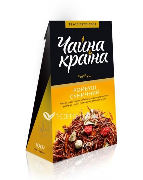 Ройбуш Земляничный этнический чай Чайна Країна 100 г к/п