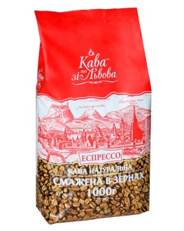 Кофе КАВА ЗІ ЛЬВОВА Эспрессо зерновой 1 кг (4820145620514)