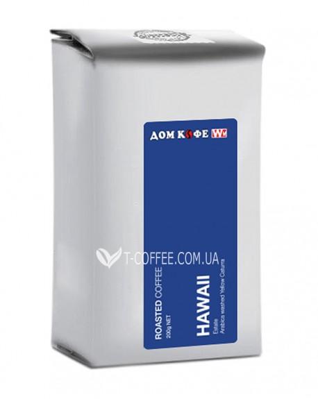 Кофе Дом Кофе Hawaii зерновой 200 г (2000000127583)