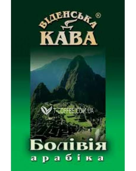 Кофе Віденська кава Арабика Боливия 500 г зерновой