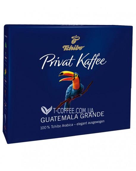 Кофе Tchibo Privat Kaffee Guatemala Grande молотый 2 х 250 г (4006067006005)