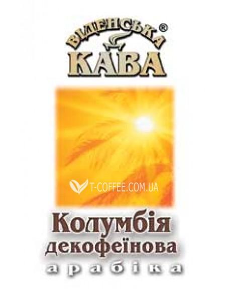 Кофе Віденська Кава Арабика Колумбия без кофеина зерновой 250 г