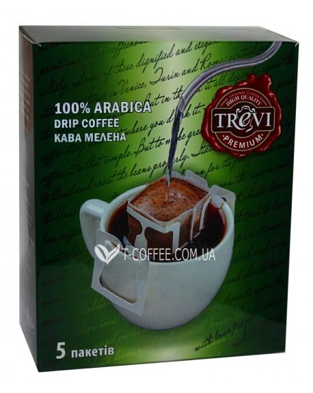 Кофе Trevi Premium 5 х 8 г дрип-пакет (4820140050941)