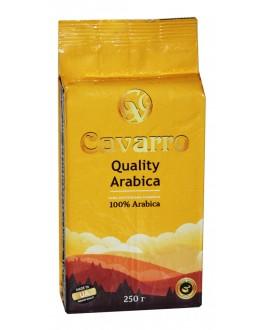 Кава CAVARRO Quality Arabica мелена 250 г (4820235750091)