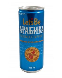 Напій LOTTE Let`s Be Арабіка кавовий 235 мл