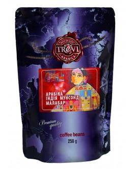 Кофе TREVI Арабика Индия Мунсонд Малабар зерновой 250 г (4820140050866)
