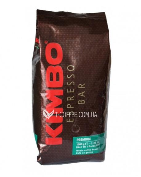 Кофе KIMBO Espresso Bar Premium зерновой 1 кг (8002200140038)