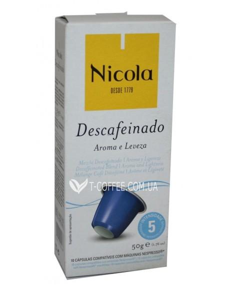 Кофе Nicola Descafeinado Aroma e Leveza 5 в капсулах 10 х 5 г (5601132002167)