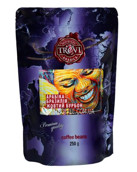 Кофе Trevi Арабика Бразилия Желтый Бурбон зерновой 250 г (4820140050675)