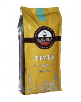 Кава ФАЙНА КАВА Фірмова Кава 100% Арабіка зернова 1 кг (4820195670088)
