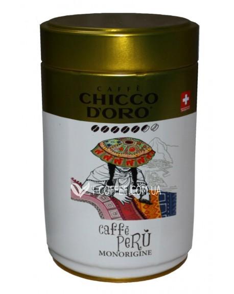 Кофе Chicco d'Oro Peru зерновой 250 г ж/б (7610899123082)