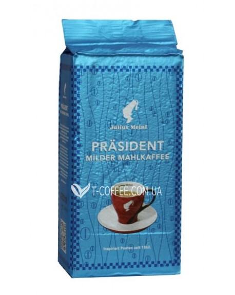 Кофе Julius Meinl Prasident Milder Mahlkaffee молотый 500 г (9000403779726)