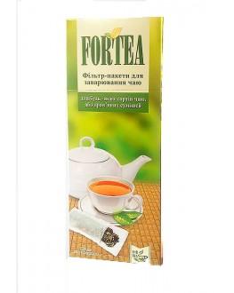 Фильтр-пакет для чая 100 х 2000 мл FORTEA (Днепр) к/п