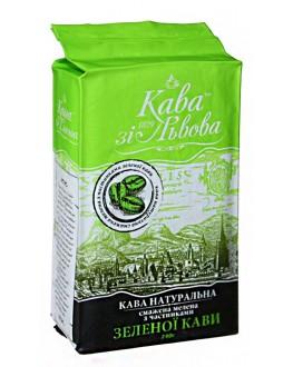Кофе КАВА ЗІ ЛЬВОВА с частичками зеленого кофе молотый 225 г