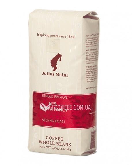 Кофе Julius Meinl № 5 Kenya Fancy зерновой 250 г