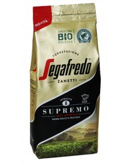 Кофе SEGAFREDO Supremo молотый 200 г (8003410243335)