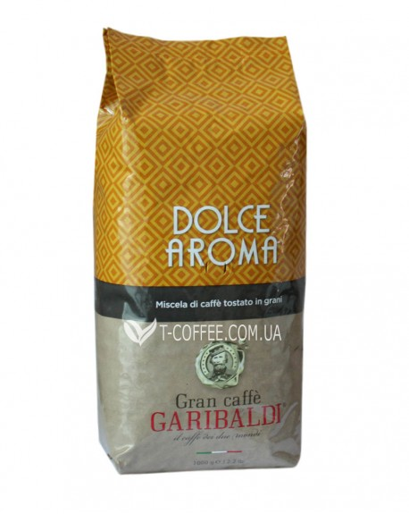 Кофе GARIBALDI Dolce Aroma зерновой 1 кг (8003012003344)
