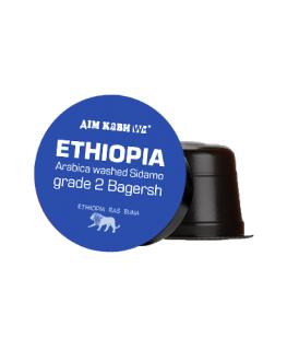 Кофе ДОМ КОФЕ Caffitaly Ethiopia в капсулах 10 х 10 г (2000000153643)