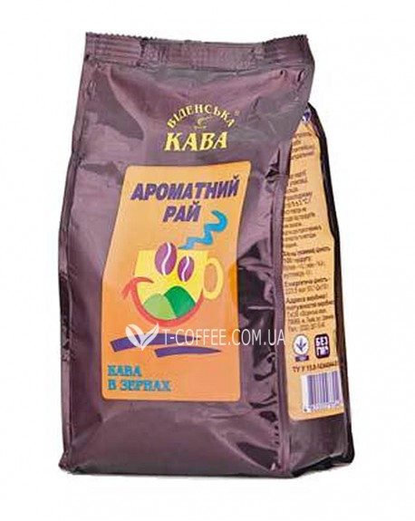 Кофе Віденська Кава Вишня ароматизированный зерновой 500 г