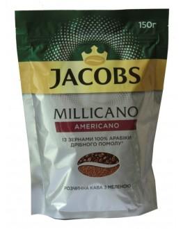 Кава JACOBS Millicano Americano цільнозернова розчинна 150 г економ. пак. (8714599101575)