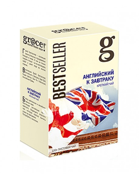 Чай GRACE! English Breakfast Английский к Завтраку - Бестселлер 100 г к/п (5060207692618)