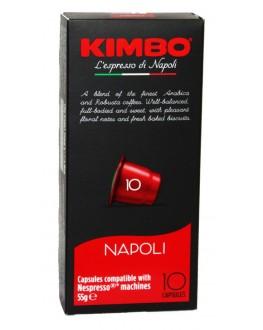 Кофе KIMBO Nespresso Napoli в капсулах 10 х 5,5 г (8002200145668)