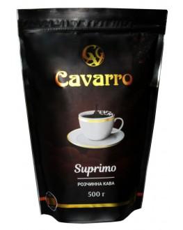 Кофе CAVARRO Suprimo растворимый 500 г эконом. пак. (4820235750169)