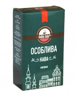 Кава ФАЙНА КАВА Особлива Кава мелена 250 г (4820195670514)