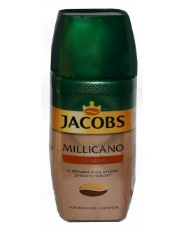 Кава JACOBS Millicano Espresso цільнозернова розчинна 95 г скл.б. (8714599101551)