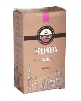 Кава ФАЙНА КАВА Кремова Кава мелена 250 г (4820195670507)