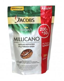 Кава JACOBS Monarch Millicano цільнозернова розчинна 200 + 50 г економ. пак.