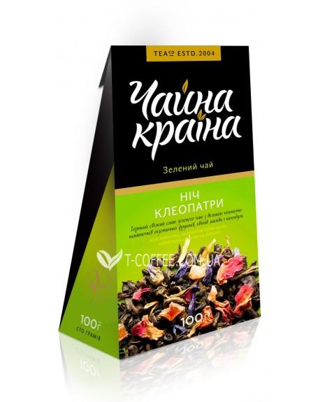 Ночь Клеопатры зеленый ароматизированный чай Чайна Країна 100 г к/п