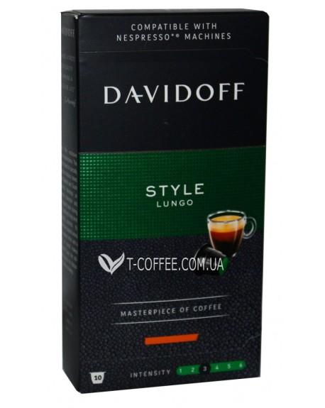 Кофе Davidoff Cafe Nespresso Style Lungo в капсулах 10 х 5,5 г (4046234847383)
