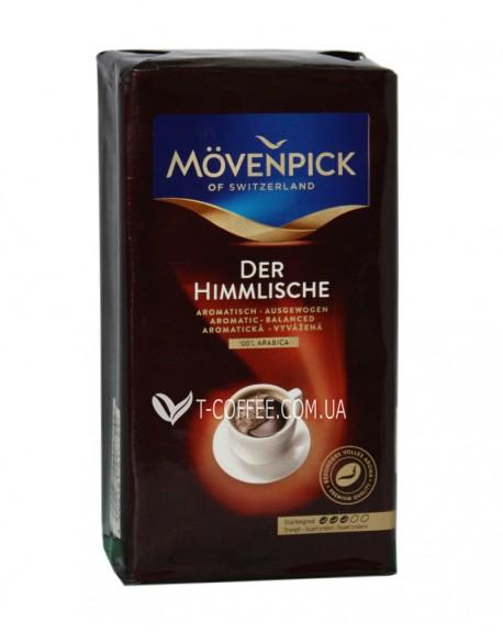 Кофе Movenpick Der Himmlische молотый 250 г (4006581017709)