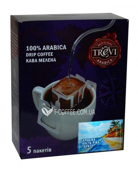 Кофе Trevi Арабика Коста Рика Таразу 5 х 8 г дрип-пакет (4820140051009)
