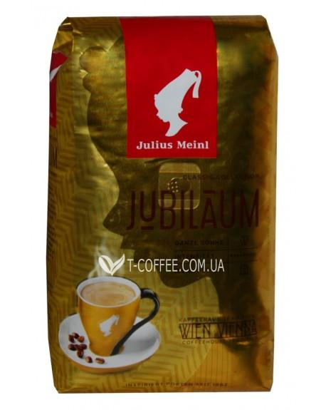 Кофе Julius Meinl Jubileum зерновой 500 г (9000400003039)