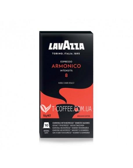 Кофе Lavazza Nespresso Armonico в капсулах 10 х 8 г