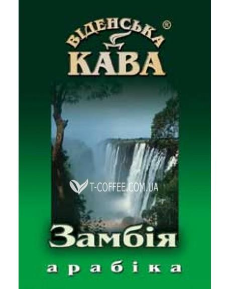 Кофе Віденська Кава Арабика Замбия ААА зерновой 500 г