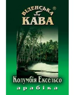 Кофе ВІДЕНСЬКА КАВА Арабика Колумбия Эксельсо зерновой 500 г