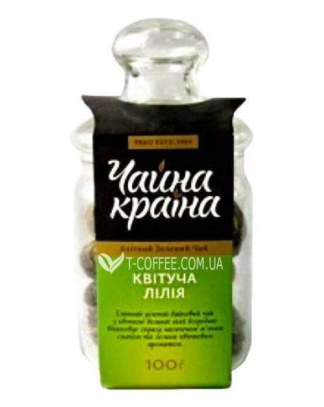 Цветущая Лилия зеленый вязаный чай Чайна Країна 100 г ст. б.