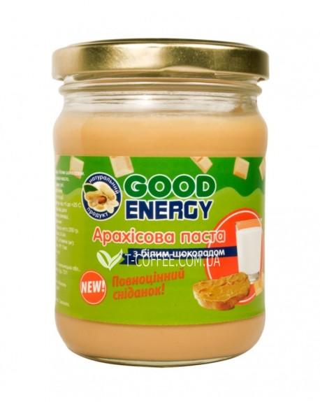 Арахисовая паста Good Energy с белым шоколадом 250 г (4820175570032)