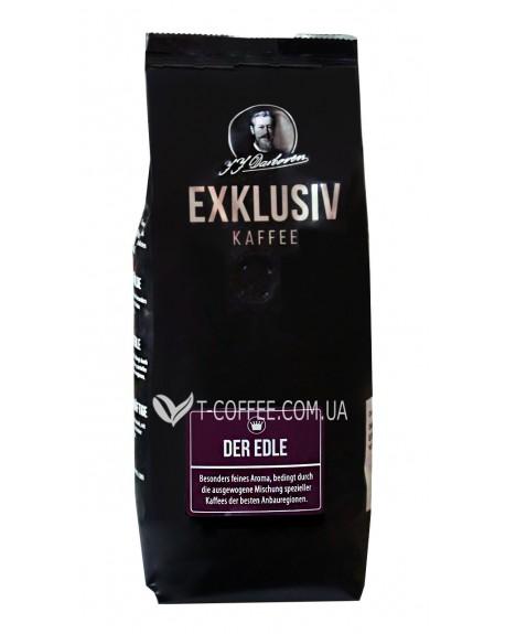 Кофе JJ DARBOVEN Exklusiv Kaffee der Edle зерновой 250 г (4006581019567)