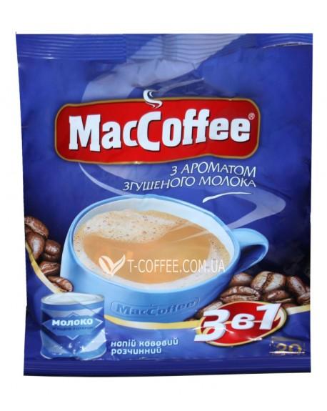 Кофе MacCoffee 3в1 Condensed Milk Сгущенное Молоко растворимый 20 х 18 г эконом.пак. (8887290145312)