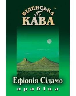 Кава ВІДЕНСЬКА КАВА Арабіка Ефіопія Сидамо зернова 500 г